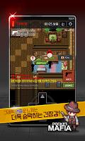 Screenshot 4: 포켓 마피아 -  보이스 추리 게임