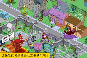 Screenshot 4: 辛普森一家™ Springfield