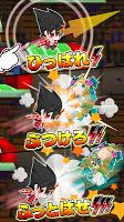 Screenshot 2: 激突!Crash Fight OBT