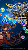 Screenshot 1: Puzzle & Dragons Radar