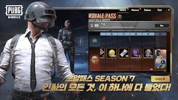 Screenshot 2: PUBG Mobile | Korean/Japanese