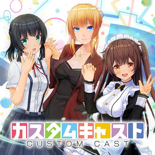 Download] Custom Cast - QooApp Game Store