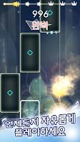 Screenshot 3: Magic Tiles 3