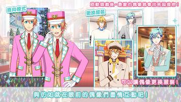 Screenshot 4: 歌之☆王子殿下♪ Shining Live | 國際版