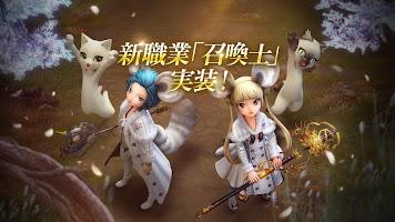Screenshot 1: Blade & Soul: Revolution | Japanese