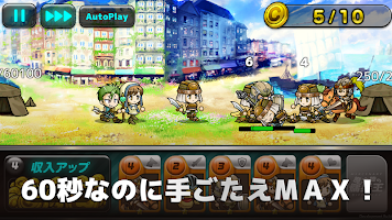 Screenshot 1: 魔大陸的傭兵王