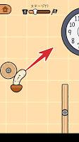 Screenshot 2: Bouncing Mushroom