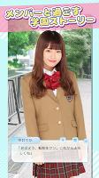 Screenshot 2: NGT48物語