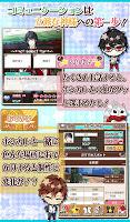 Screenshot 4: 星之男友Days (日版)