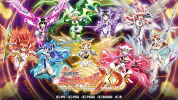 Screenshot 1: Symphogear XD Unlimited | Japanese