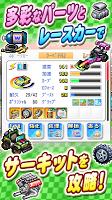 Screenshot 4: 開幕!方程式大獎賽 GP2