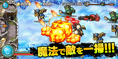 Screenshot 3: Dragon Defense