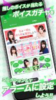 Screenshot 3: 欅坂46〜beside you〜
