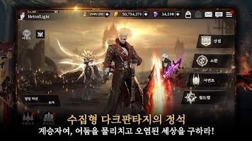 Screenshot 4: 빛의 계승자 | 글로벌버전