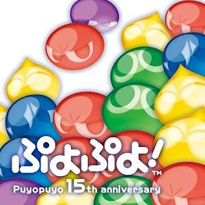 Icon: Puyopuyo!  魔法氣泡!