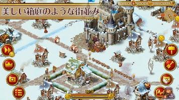 Screenshot 2: Townsmen