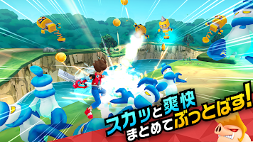 Screenshot 2: MEGA SMASH