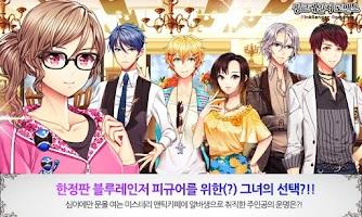 Screenshot 2: PinkRanger 浪漫