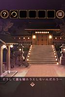 Screenshot 4: 脱出ゲーム 縁日からの脱出