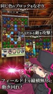Princess Principal GAME OF MISSION