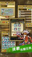 Screenshot 4: 地城戰棋 Dungeon Clash