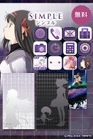 Screenshot 3: 魔法少女小圓 主題包