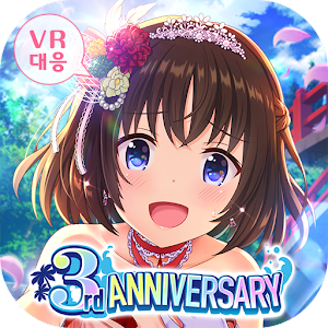 Alternative Girls 2 | Coreano