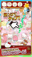 Screenshot 2: Hello Kitty Dokokana Arcana
