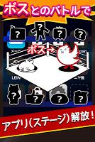 Screenshot 3: 種草ww