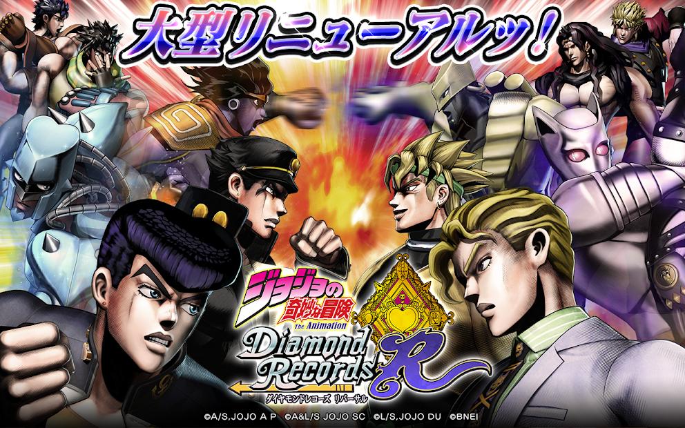 Download] JoJo's Bizarre Adventures: Diamond Records - QooApp Game Store