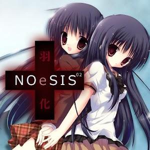 Icon: 旧)NOeSIS02-羽化-