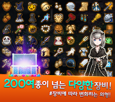 Screenshot 2: 다크타운 - 온라인 RPG