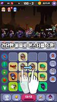 Screenshot 1: 머지몬 - 몬스터 키우기