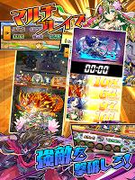 Screenshot 3: Monster Beat