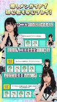 Screenshot 3: NMB48の麻雀てっぺんとったんで!