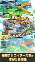 Screenshot 2: OTOGAMI-リズムを操り世界を救え-