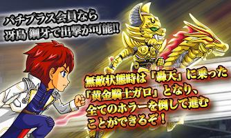 Screenshot 3: Run! Golden Wolf