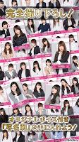 Screenshot 4: AiKaBu 公式アイドル株式市場(アイカブ)