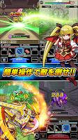 Screenshot 2: Cluster Battle