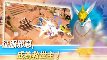 Screenshot 3: MAZE: 光之影