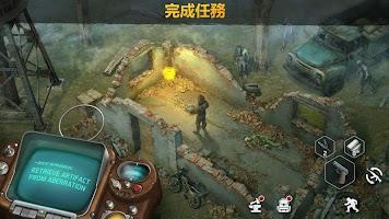 Screenshot 3: 殭屍黎明:生存線上