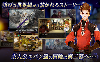 Screenshot 3: Seven Knights | Japanese