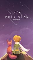 Screenshot 1: ポリ・スター:プリンスストーリー