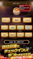 Screenshot 4: 新日コレクション