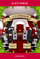 Screenshot 1: 脱出ゲーム Alice Room