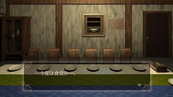 Screenshot 3: 汝之罪孽2 不啼叫的金絲雀