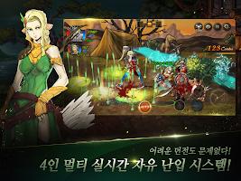 Screenshot 3: NAN:王子的行蹤