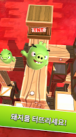 Screenshot 3: Angry Birds AR: Isle of Pigs