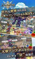 Screenshot 1: 元素騎士 RPG Elemental Knights