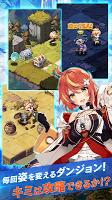 Screenshot 3: Aurora Legend | Japanese